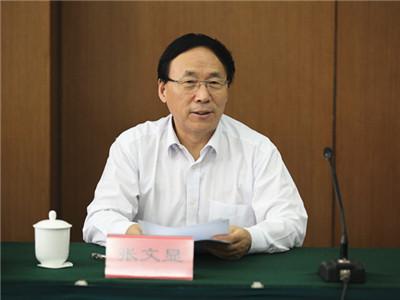 中国法学会后期资助项目立项评审会在京举行