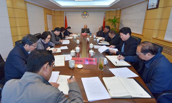王乐泉陈冀平等中国法学会领导听取福建省法学会工作汇报